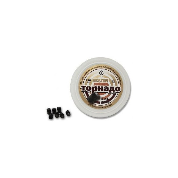 http://irk-rost.ru/215-thickbox_default/puli-pnevmaticheskie-tornado-150sht.jpg